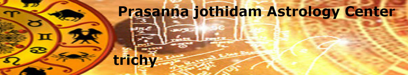Prasanna jothidam Astrology Center in trichy