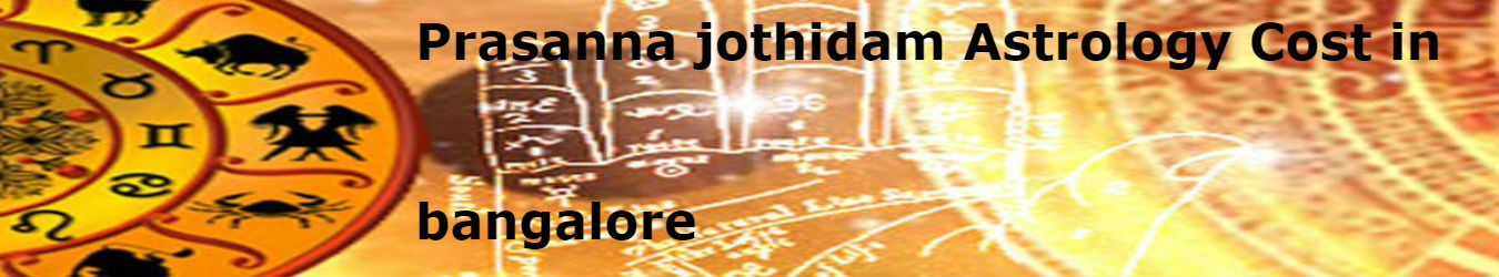 Prasanna Jothidam Astrology Cost in bangalore