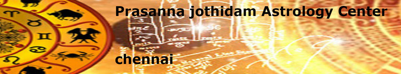 Prasanna Jothidam Astrology Center in chennai