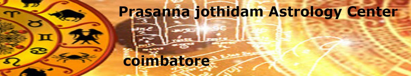 Prasanna Jothidam Astrology Center in coimbatore